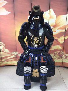 bujin-Armor