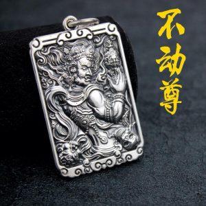 Fudomyo Silver Pendant