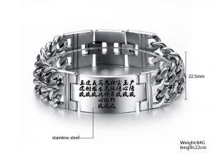 Bujin Bracelet