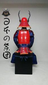 Samurai-Armor-Yoroi-Sanada-Yukimura7
